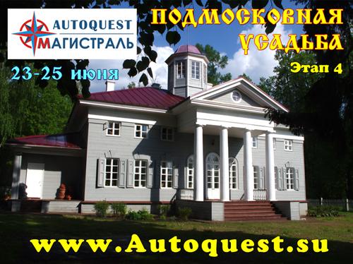 http://www.autoquest.su/doc/2012/y04/011.jpg