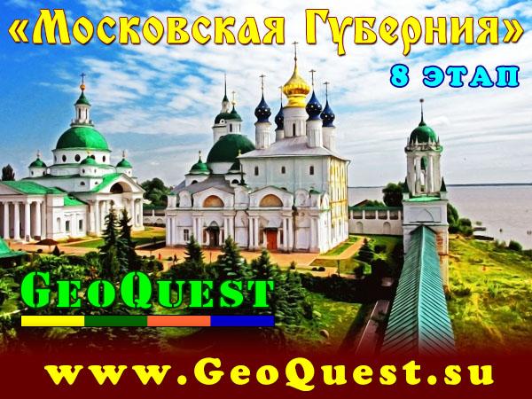 http://www.autoquest.su/doc/2014/08/01.jpg