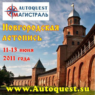 http://www.autoquest.su/doc/q5/q5.jpg